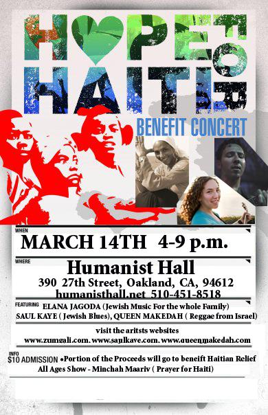 Haiti Flyer